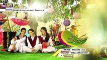 Saheliyaan Ep 86 - 15th December 2016 - ARY Digital Drama