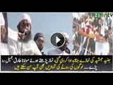 Junaid Jamshed Funeral Prayers Offered Molana Tariq Jameel Crying While Leading Funeral Prayers