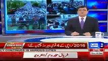 Dunya Kamran Khan Kay Sath - 15th December 2016 Part-1