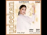 Mere Bichhua Larheya | Udeekan | Superhit Punjabi Songs | Dolly Singh