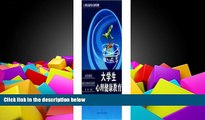 Best Price Mental Health Education(Chinese Edition) WU YUE ZHU For Kindle