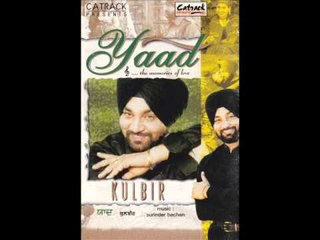 Kali Jota | Yaad | Popular Punjabi Songs | Kulbir