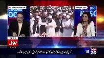 Dr. Shahid Masood Badly Insulting And Bashing on nawaz sharif