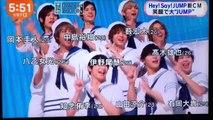 Hey! Say! JUMP 新CM KOSE サンカット