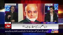 Live With Dr Shahid Masood – 25th January 2017
