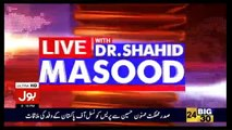 Dr. Shahid Masood's Detailed Analysis on Maryam Nawaz Reply in SC Today