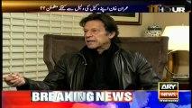 Is PTI backtracking on Panama case? - Imran Khan Responds to Qayyum Siddiqui Tweet and Calls Naeem Bukhari a Gladiator