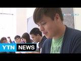 Korean-language classes popular at US colleges: report / YTN