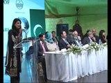 CM Punjab visit IT Software Park Lahore feb 10 2012