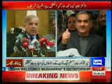 CM Punjab address at Quaid e Azam solar power project 100MW inauguration Jan 26  2017 dunya news