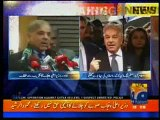 CM Punjab address at Quaid e Azam solar power project 100MW inauguration Jan 26  2017 Geo news