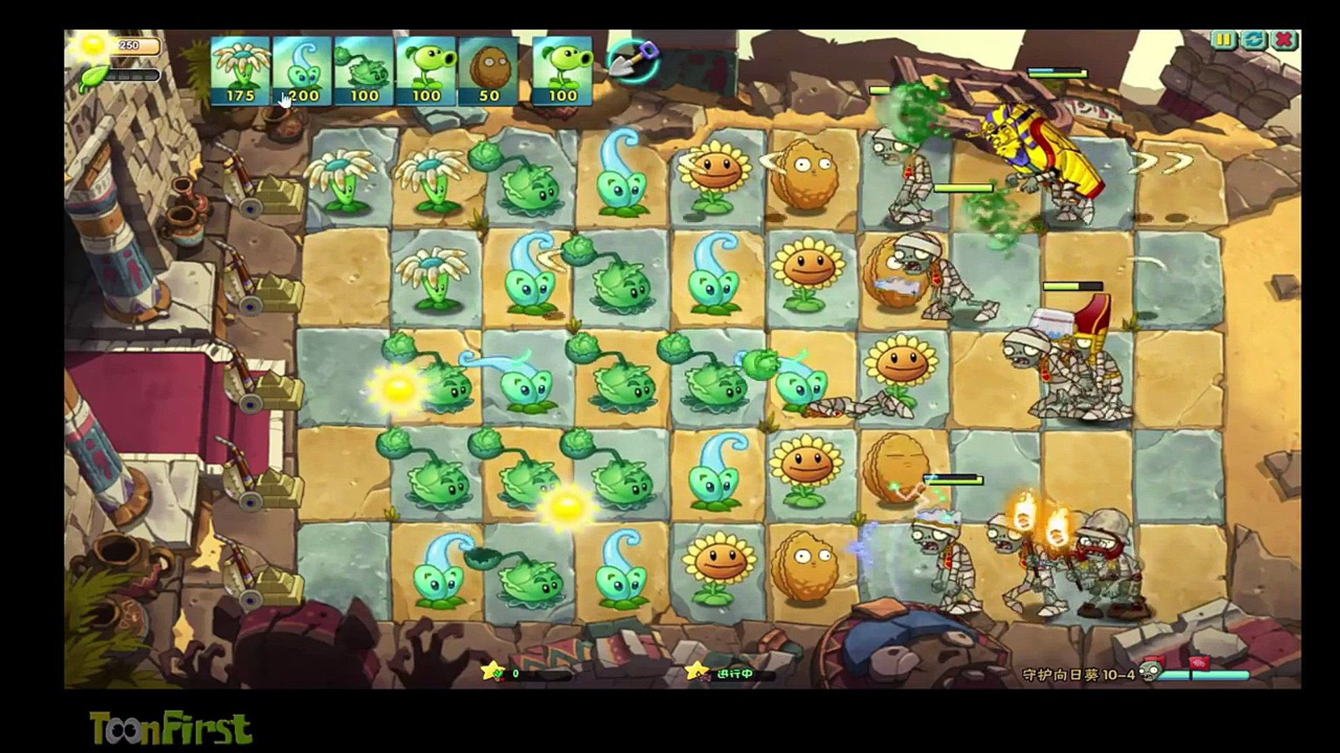 Растения против зомби новые зомби, новые растения, Новый мир, Египет 9 день