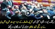 PTI Members Murad Saeed & Sheryar AFridi Beating Shahid Khakkan Abbasi