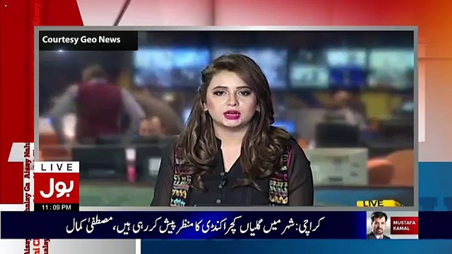 Amir Liaquat Blasted On GEO Tv For Propagating False Propaganda Against the Bol Tv