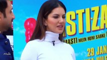 Watch: Sunny Leone Workouts In Gym | Sunny Leone Videos | New Bollywood Movies News 2016