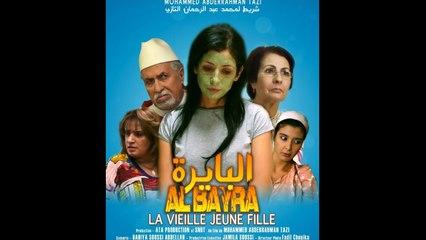 Al Bayra (Film complet)  ST VF