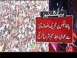 Sab sy bari adalat Allah ki adalat hai, aaj mei awam ki adalat mei PTI mukhadma ly ker ja raha hn--Shah Mehmood Qureshi