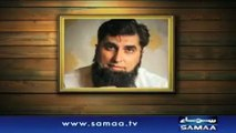 Last Whats App Voice Message of Junaid Jamshed to His Coordinator Before Dying