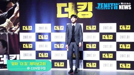 [Z영상] 류준열 추운 겨울 따뜻한 준열이 보고 가세요~(The King Ryu Jun Yeolver.) - YouTube