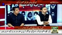 Fakhr e Alam Badly Insulting Nawaz Sharif On Live Show