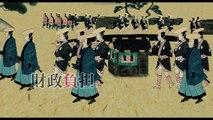 Mission Impossible: Samurai Trailer