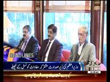 Waqtnews Headlines 01:00 AM 17 December 2016
