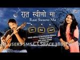 Raat Sweeno Ma   Latest Garhwali Song 2016   Jara Senki rakhyan   Vinod Sirola & Anurradha Niirala