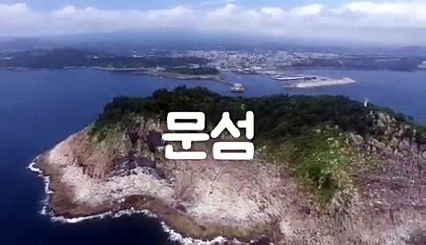 제주도코난드론 - 섬속의 섬 문섬