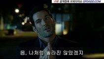 Op 장안휴게텔|www.udaiso07.com⇒부산진구휴게텔