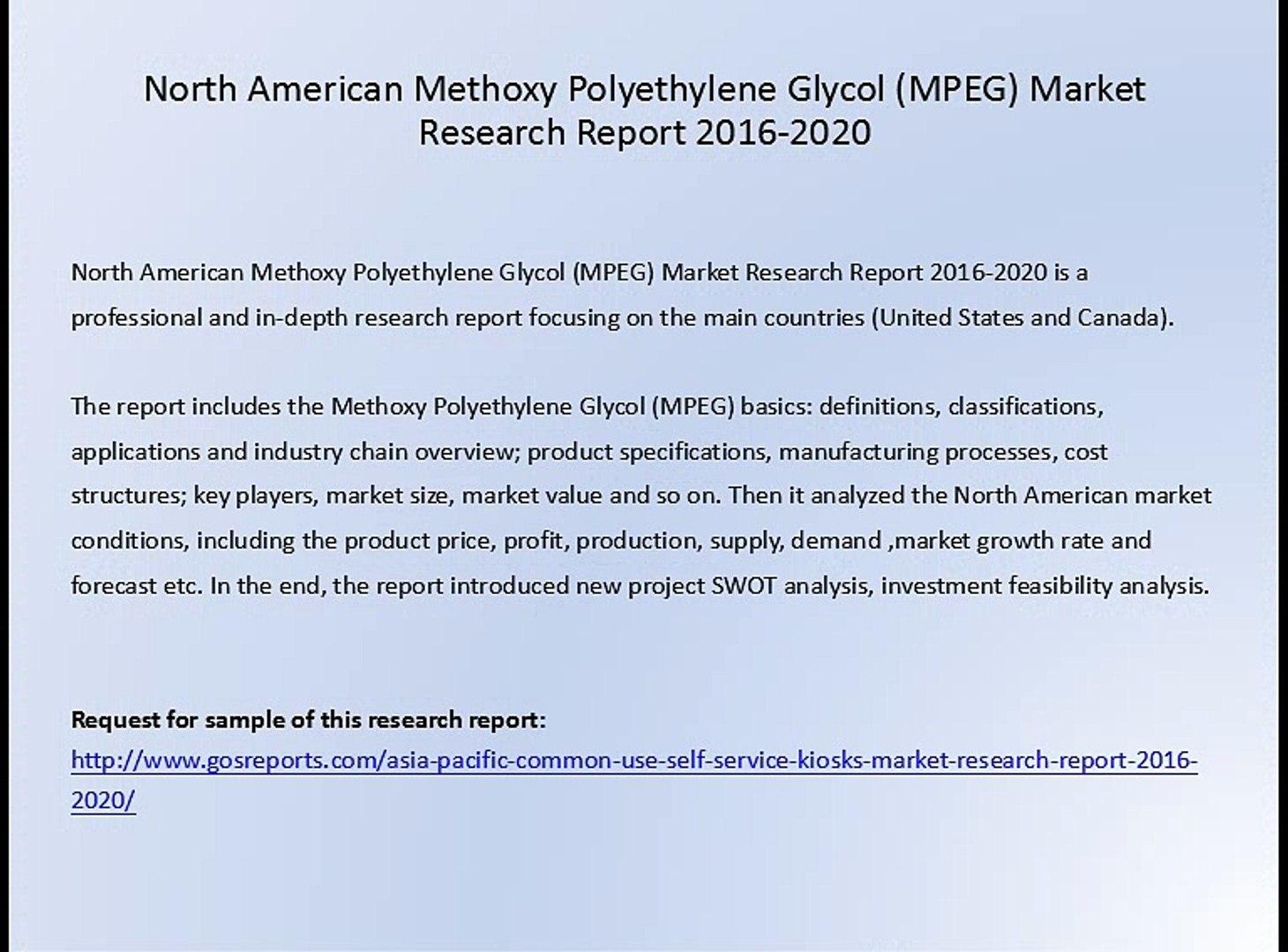 North American Methoxy Polyethylene Glycol (MPEG) Market Research Report  2016-2020
