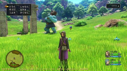 Dragon Quest XI : Les combattants de la Destinée : Gameplay versions PS4 et 3DS 12/2016