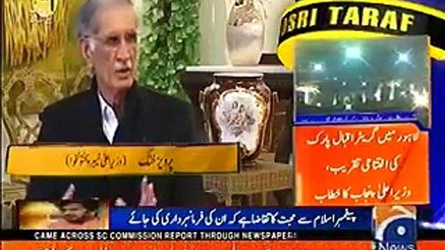 CM KPK Pervaiz Khatak is not Living in CM House