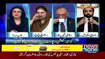 10PM With Nadia Mirza - 17th December 2016