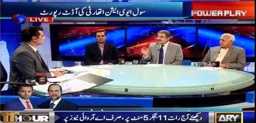 Kashif Abbasi Ki Land Cruiser Hi 3 Crore Ki Hai Sami Ibrahim