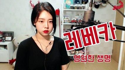 영원한 생명 - 레베카 l JOOYOUNGST/주영스트 (Celia kim)