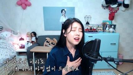 [CCM] 사모곡 - 동방현주 - 주영스트 - Celia Kim