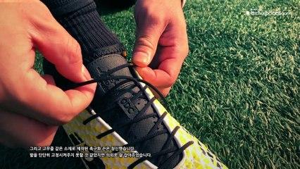 중국 축구화 GEEK AG 리뷰! (IDRAW GEEK Football boots Review)