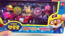 Pororo The Little Penguin 뽀롱뽀롱 뽀로로 Korean Animation Pororo Mini Toy Car Train Airplane