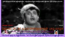 THALAIVAN  T M Soundararajan Legend   song  3