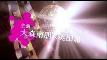 Tokyo Playboy Club Trailer
