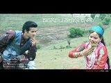 Chandi Ko Chandrahaar Garhwali Folk Video Song   Digamber Bisht   Meena Rana