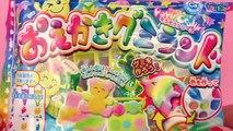Popin Cookin deutsch Weingummi selber machen | Japanische Süßigkeiten | Unboxing