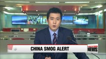 """China issues smog """"red alert"""" for 23 cities; flights canceled in Tianjin"""