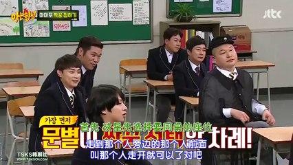 認識的哥哥Knowing Brother 20161217 Ep55 - Love TV Show 綜藝