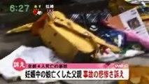 4年前の京都亀岡交通死亡事故 遺族が講演 2016/12/1