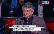 Воскресный вечер с Владимиром Соловьевым (Ростислав Ищенко)18.12.2016