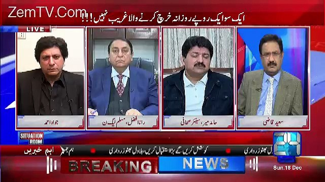 Hamid Mir Telling Interesting Facts About Quetta Blasts Suicide Attacker