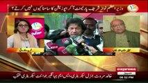 Imran Khan ko main serious nahi leta , aap media wale serious lete ho - Mushaidullah -- Aap PML-N waale hi har maamle mai Imran Khan ko leaate hain - Gareeda Farooqi replies