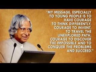 JMAL'S Kanavodu Poradhu - A Tribute To Dr. A.P.J. Abdul Kalam