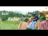 घूमिजा मेरा पहाड़, रौंतेला मेरा पहाड़   Garhwali Folk Songs 2015   HD Video   Hardik Films